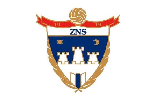 Nk Zagreb 041 Clan Zagrebackog Nogometnog Saveza Nk Zagreb 041